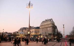 Музеи Бордо
